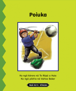 Poiuka EPUB cover