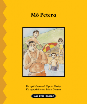 Mo Petera EPUB cover