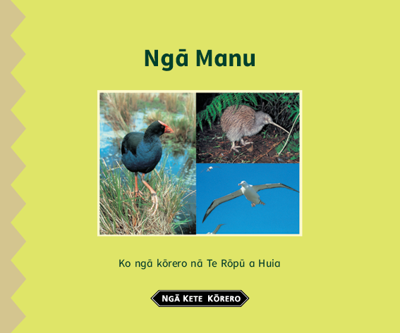Nga Manu EPUB cover